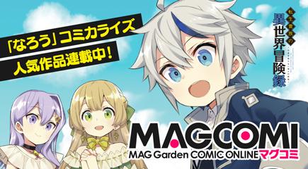 magcomi_banner.jpg